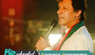 Imran Khans Live Speech about Nawaz Sharif Avenfield Case