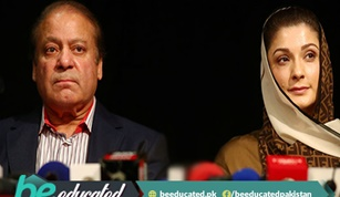 Nawaz Sharif and Maryam Nawaz Arrested at Lahore Airport