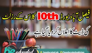 Faisalabad Board 10th Class Result 2018 Announcement Date Confirmed