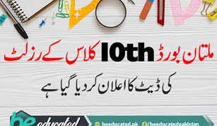 Multan Board 10th Class Result 2018 Date Set for Announcing