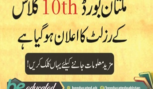 Multan Board 10th Class Result 2018 Announced