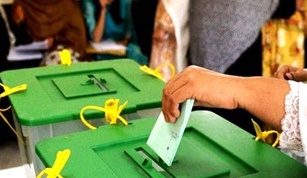 Pakistani General Election 2018 News and Updates