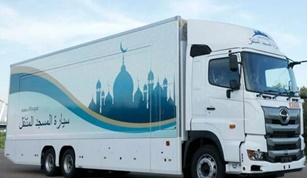 Japan Reveals Mobile Mosque for Olympic Games 2020