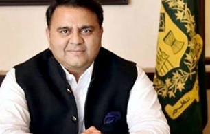 PTI decided to place Zardari's name on ECL: Fawad Ch