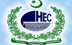 HEC will not issue Equivalence certificate for ICMAP, ACCA& ICAP