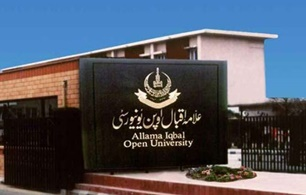 "AIOU Will Offer ""Microsoft Office Certification"" in Future"