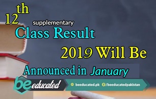 All Punjab Boards Will Be Announce Intermediate Supplementary Result 2018