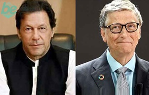Bill Gates interest to invest in Pakistan