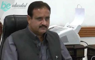 Chief Minister Punjab announced to establish three Universities in Punjab