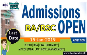 Baha-ud-din Zakriya University Last Date of Admission BA / F.Sc 15 Jan 2019