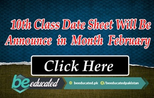 10th Class Date Sheet 2019 Will Be Announce in the Month Of February