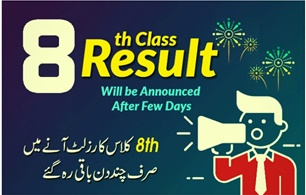 8th Class Results 2019 - PEC Result 2019 [ANNOUNCED Check Online]