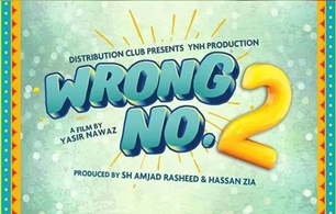 Wrong Number -2 Teaser has gone viral