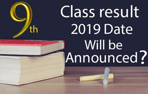 9th Class Result 2019 Date Will be Announced Soon