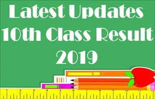 Latest Updates 10th Class Result Announced 2019 BISE Lahore Board