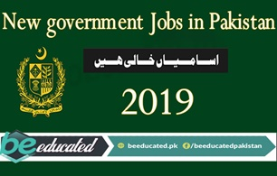 New Government Jobs in Pakistan 2019
