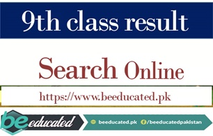 Search 9th Class Result by Roll Number 2019