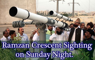 Ramzan Crescent Sighting on Sunday Night.