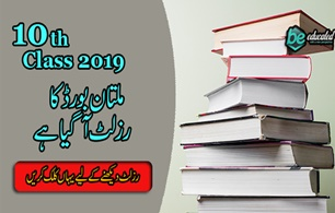 BISE Multan has announced 10th class Result 2019