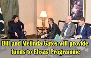 Bill and Melinda Gates will provide funds to Ehsas Programme