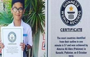 The Boy from Karachi Sets A New Guinness World Record!