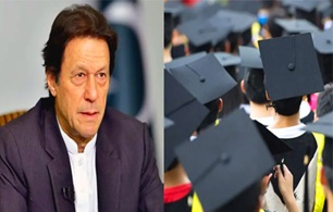 PM Imran Khan Inaugurates Largest Undergraduate Scholarships!