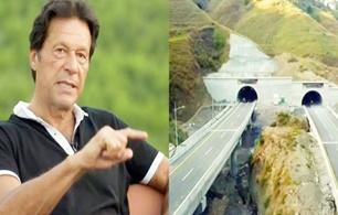 Imran Khan To Inaugrates Hazara Motorway Project Today!