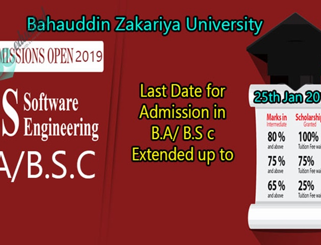 BZU BA and B.sc Admission Date Extended 25 Jan 2019