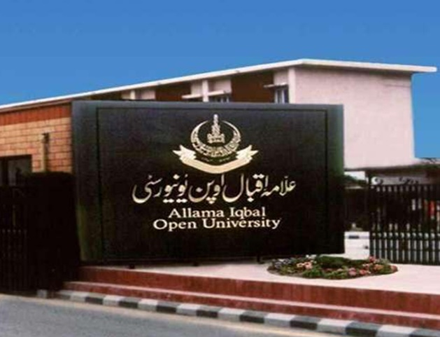 Allama Iqbal Open University will conduct Practical Exams in December