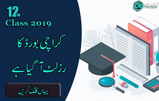 Intermediate Part 2 result 2019 Karachi Board