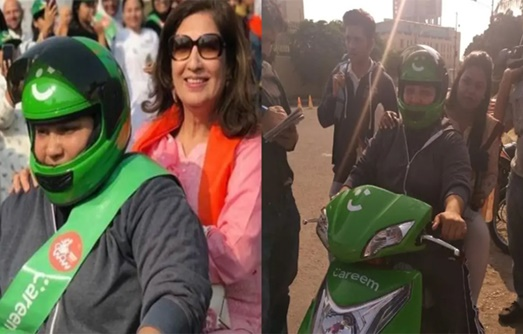 Careem and Salman Sufi Foundation Supports Female Bikers!