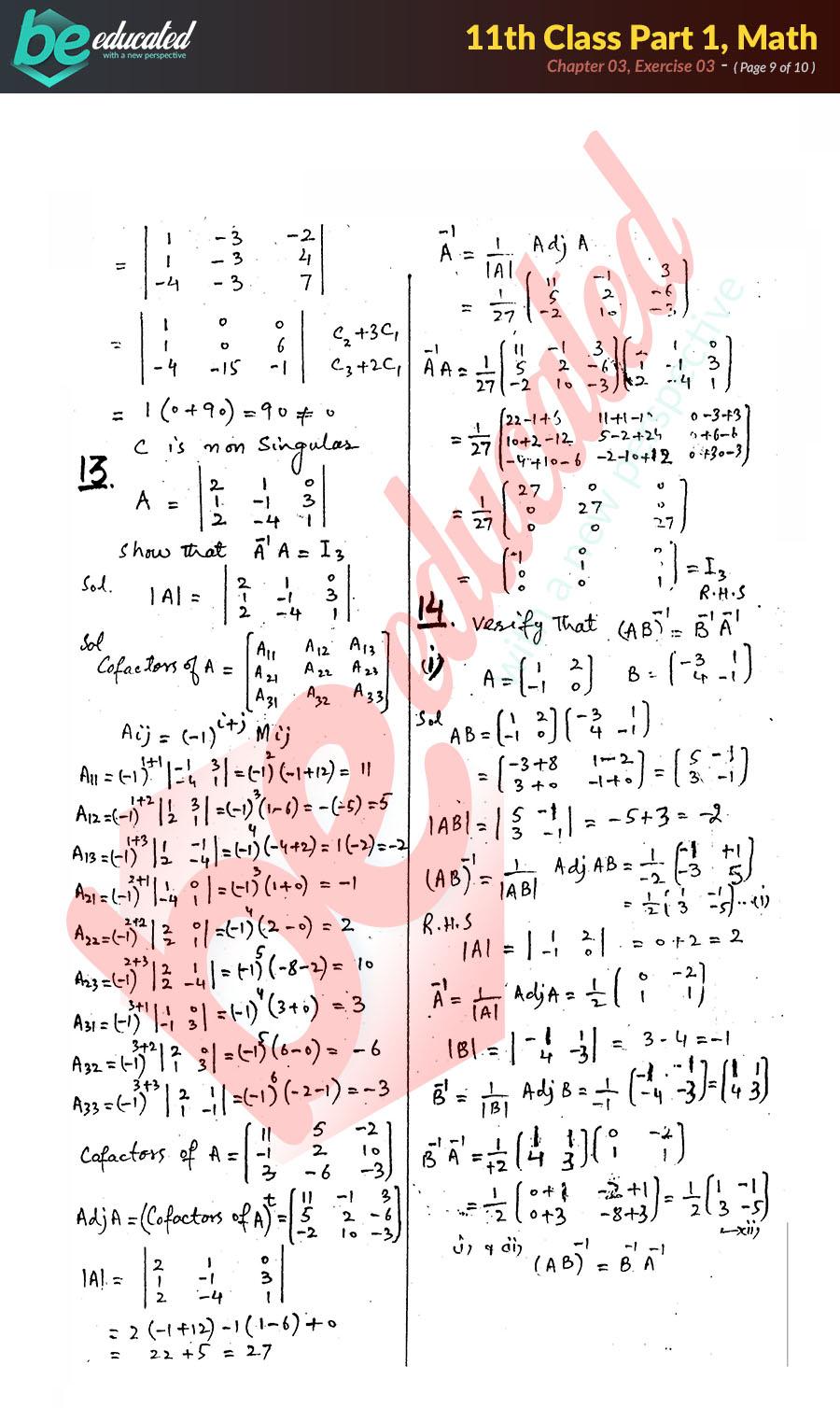 Class 8 Maths Chapter 1 Notes