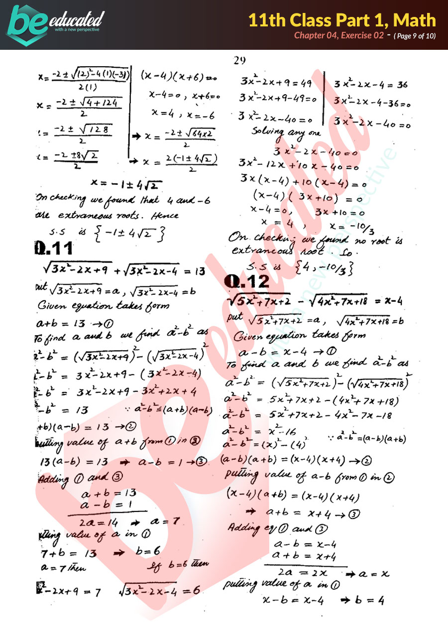 Exercise 4 3 Mathematics FSc Part 1 Notes - Inter Part 1 Notes