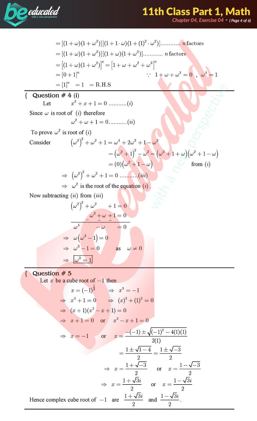 Exercise 4 4 Mathematics FSc Part 1 Notes - Inter Part 1 Notes