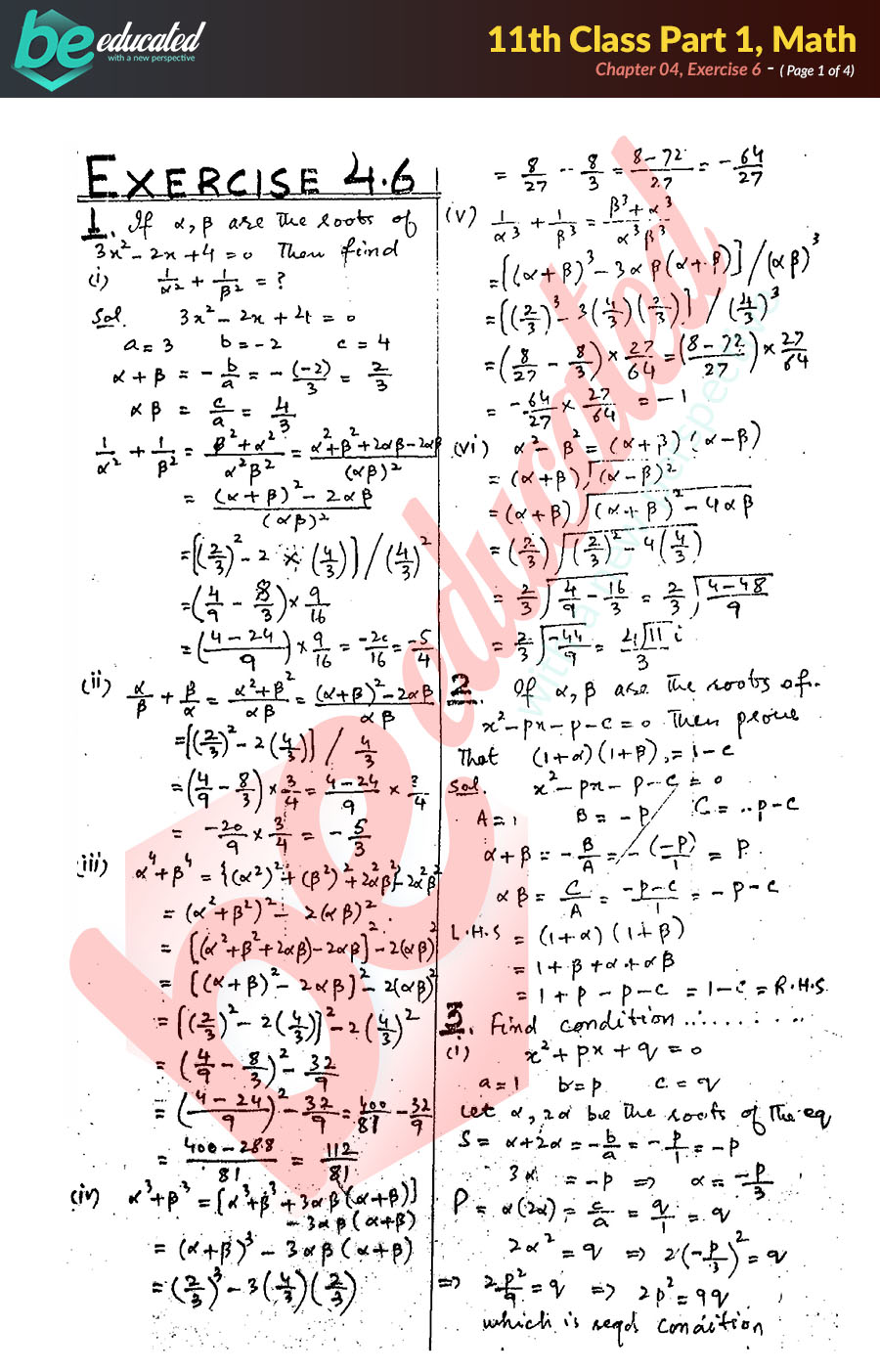 1st Year Math Notes Chapter 4