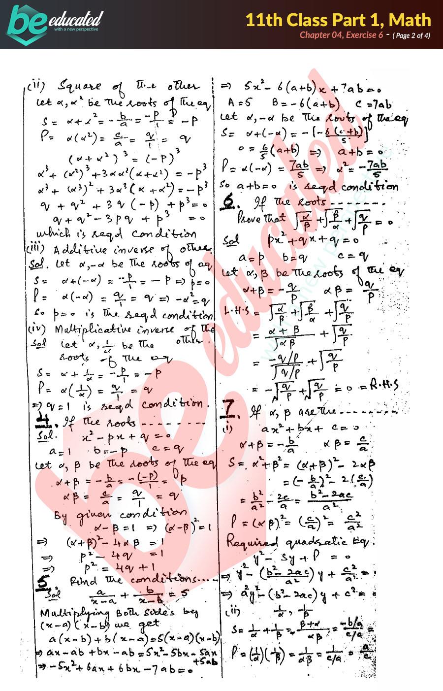 Exercise 4 6 Mathematics FSc Part 1 Notes - Inter Part 1 Notes