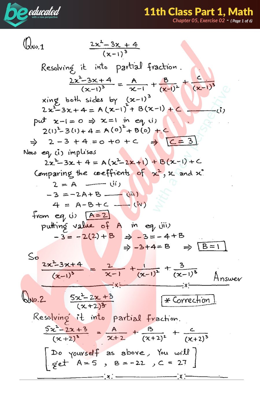 Exercise 5 2 Mathematics FSc Part 1 Notes - Inter Part 1 Notes