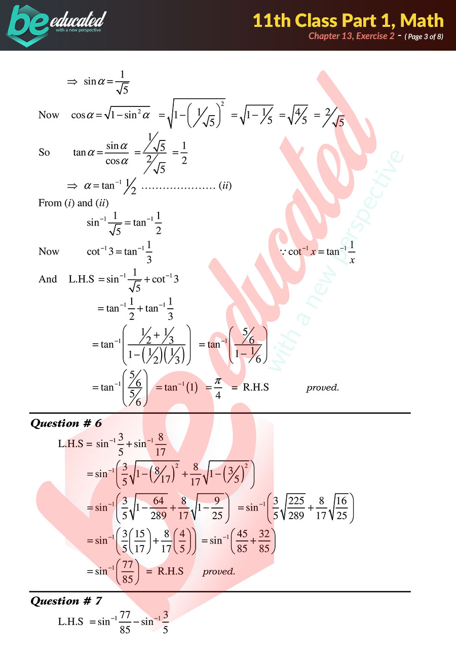 1st Year Maths Solved Exercises