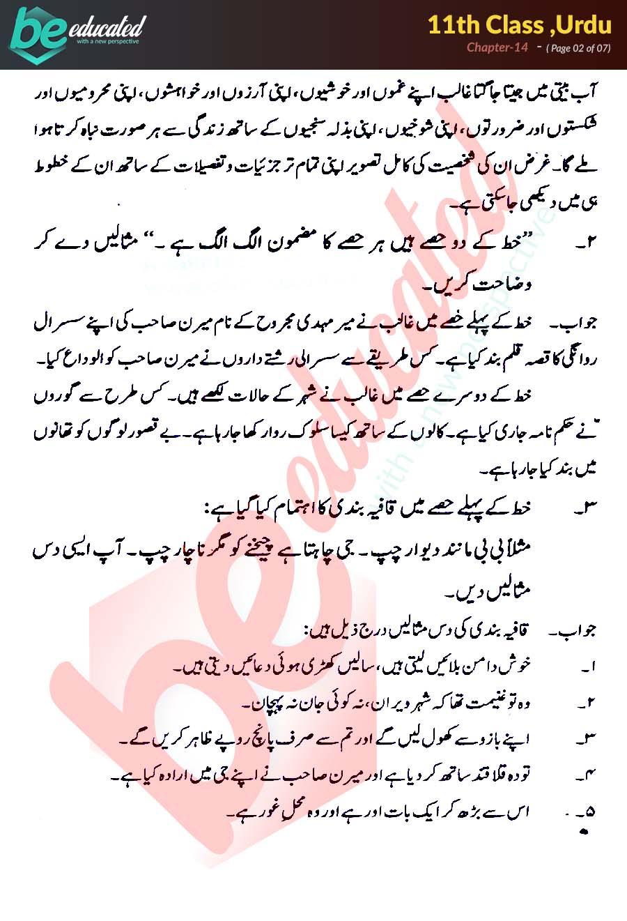 Urdu Region Images - Reverse Search