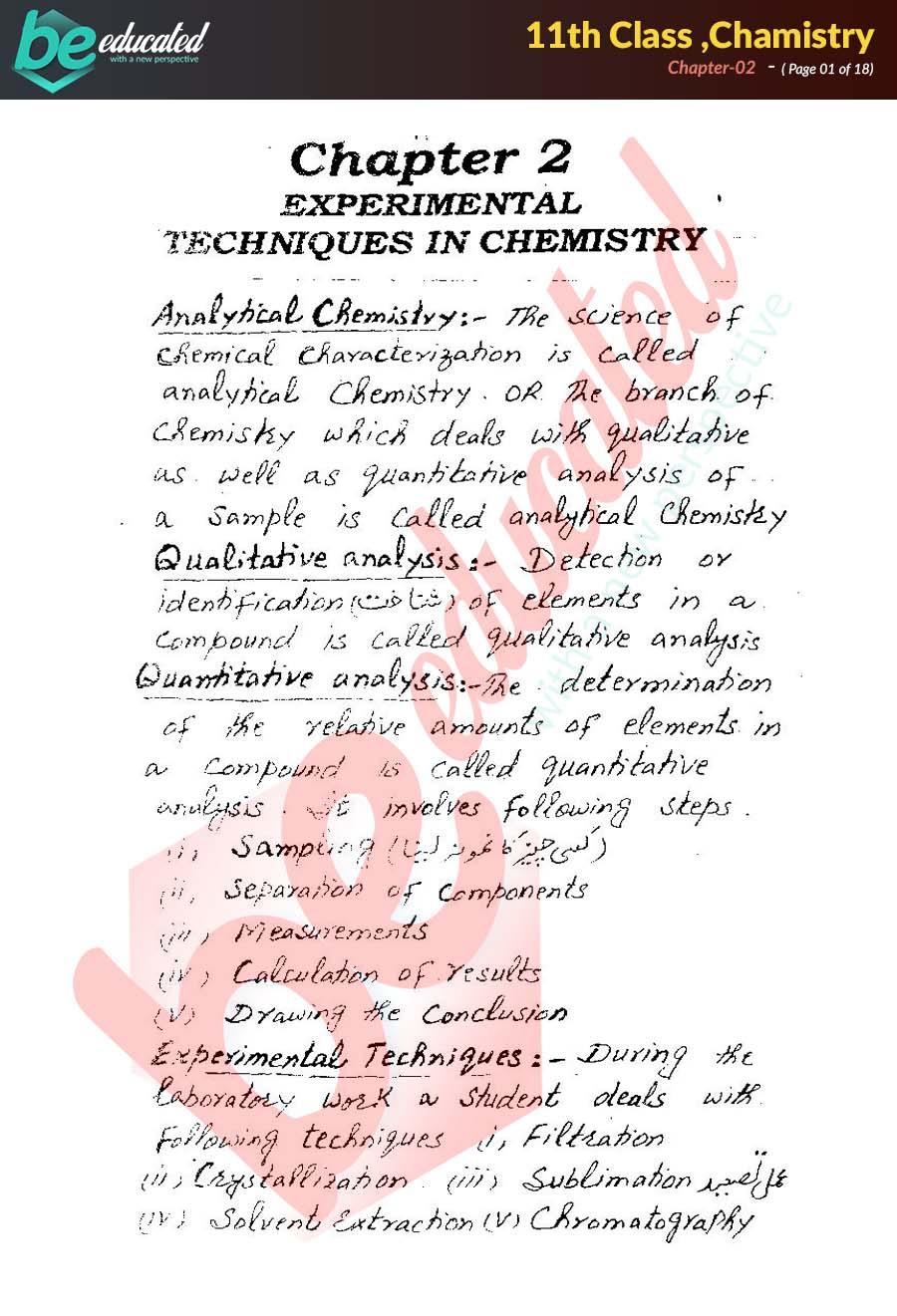 Chapter 2 Chemistry FSc Part 1 Notes - Inter Part 1 Notes