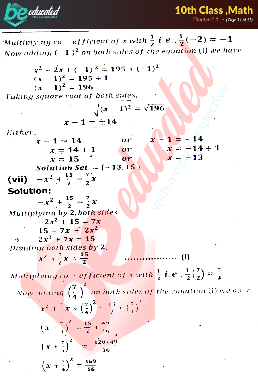 Exercise 1 1 Math 10th Class Notes - Matric Part 2 Notes