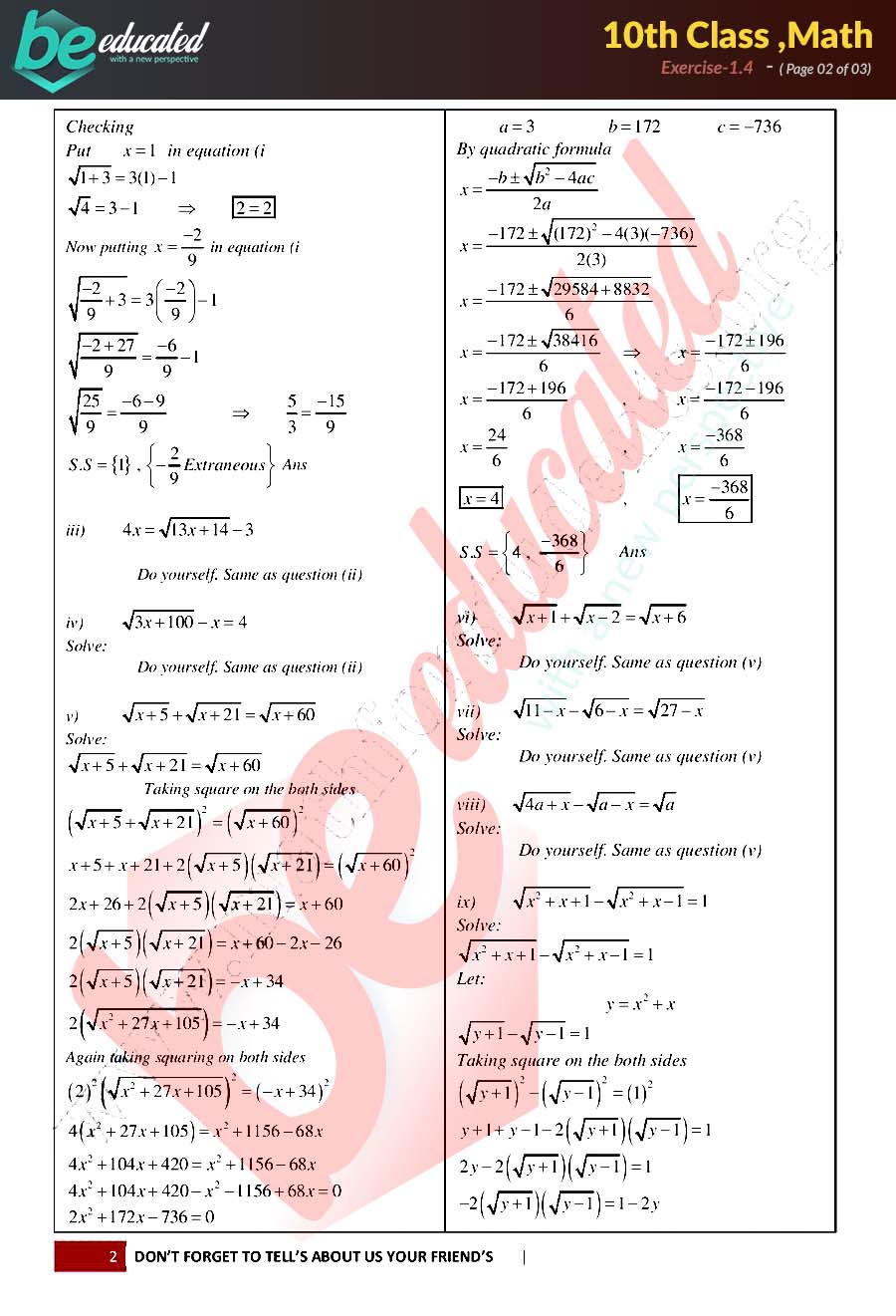 Exercise 1 4 Math 10th Class Notes - Matric Part 2 Notes
