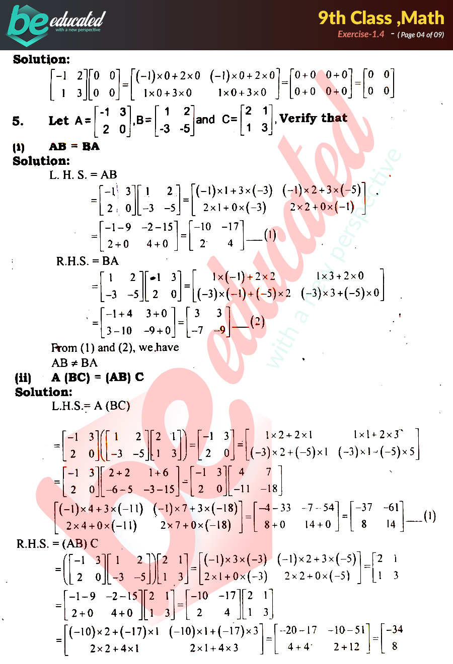 Exercise 1 4 Math 9th Class Notes - Matric Part 1 Notes
