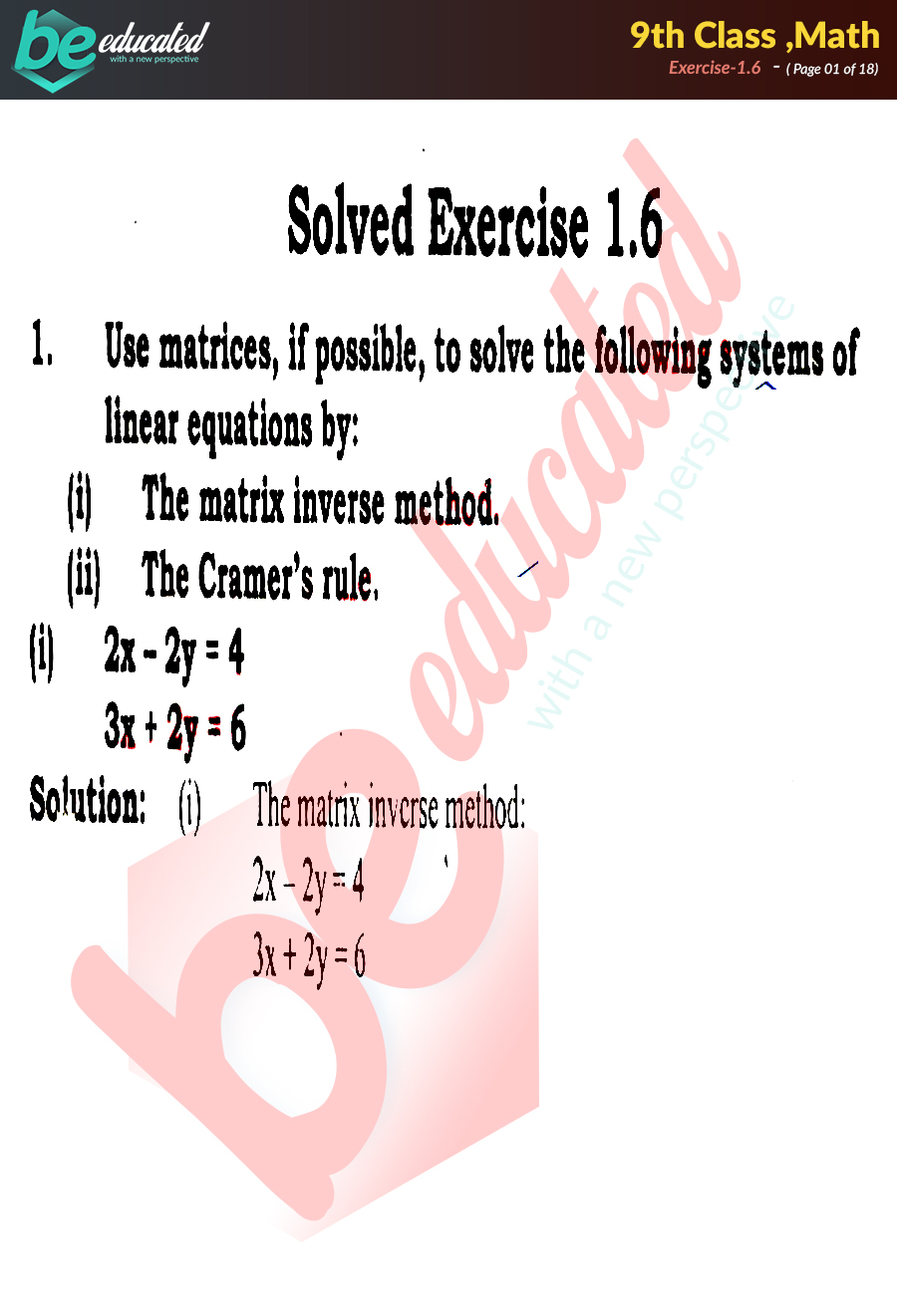 Exercise 1 6 Math 9th Class Notes - Matric Part 1 Notes