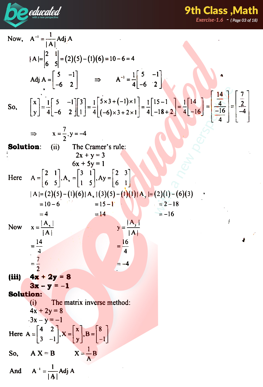 Exercise 1.6 Math 9th Class Notes - Matric Part 1 Notes