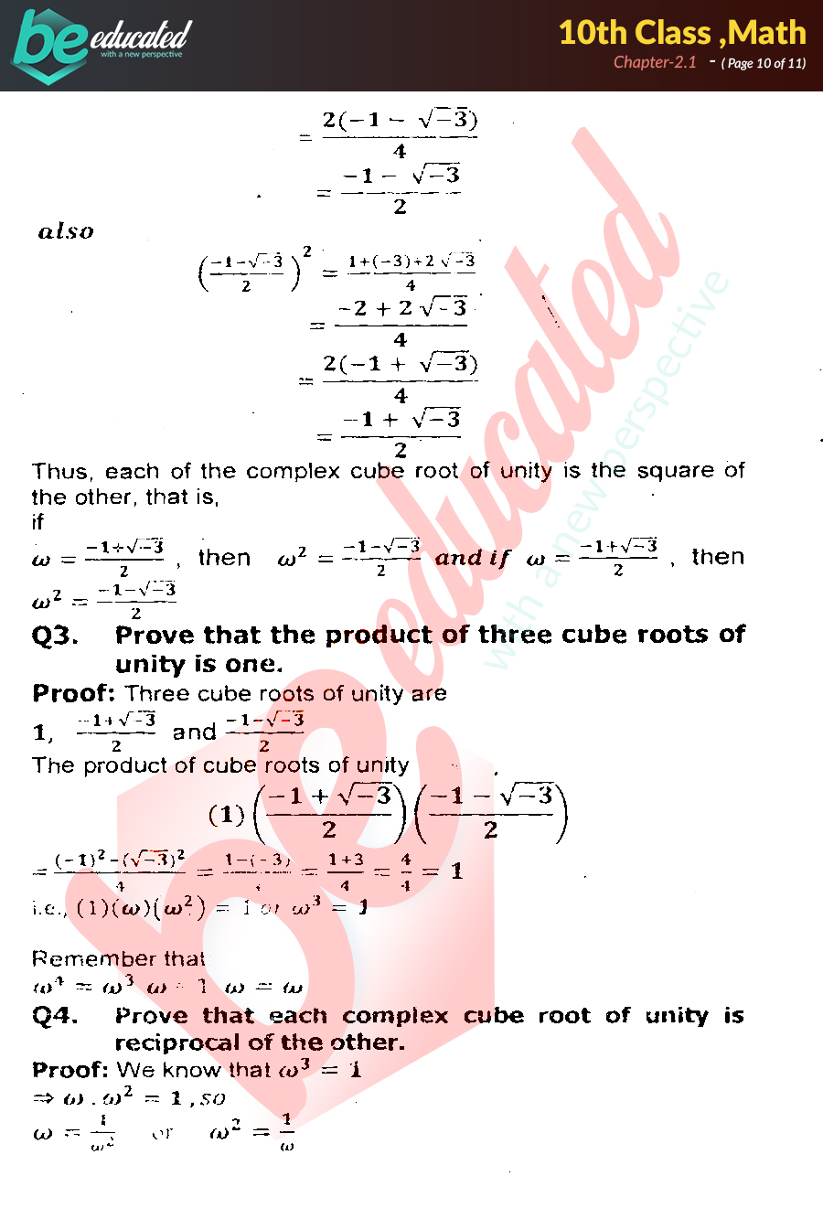 Exercise 2 1 Math 10th Class Notes - Matric Part 2 Notes