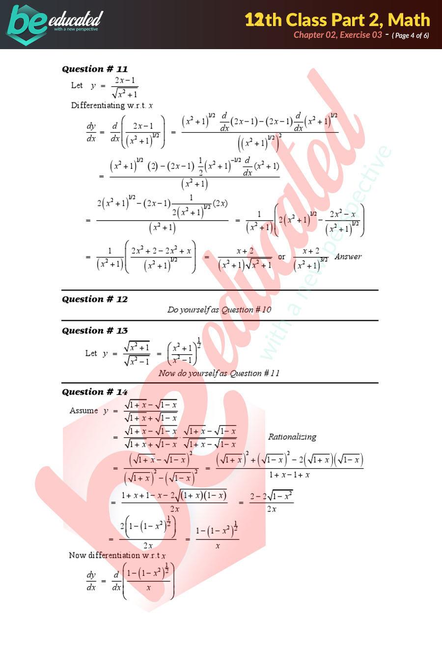 Exercise 2 3 Mathematics FSc Part 1 Notes - Inter Part 1 Notes