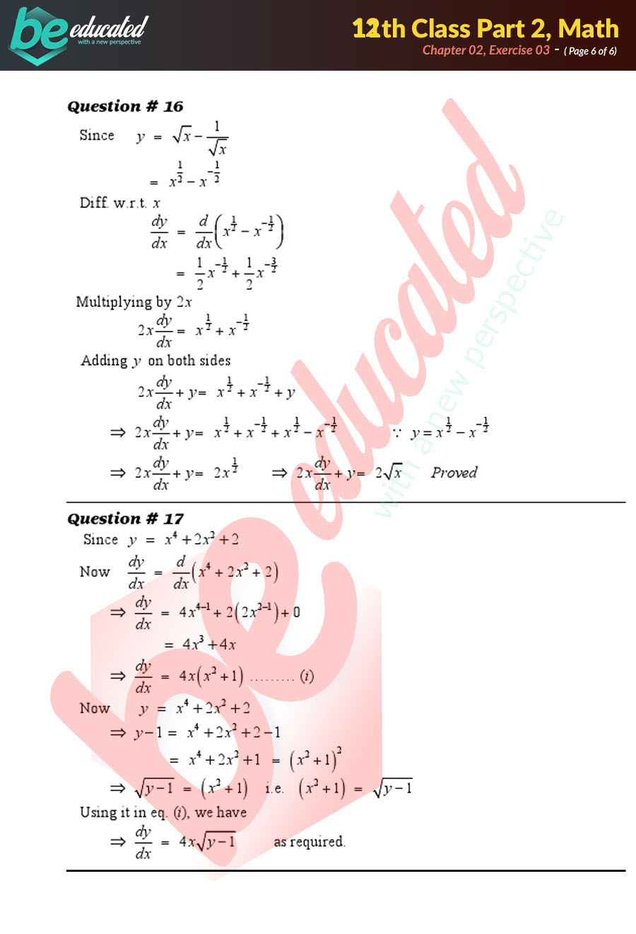 Exercise 2 3 Mathematics FSc Part 1 Notes - Inter Part 1 Notes