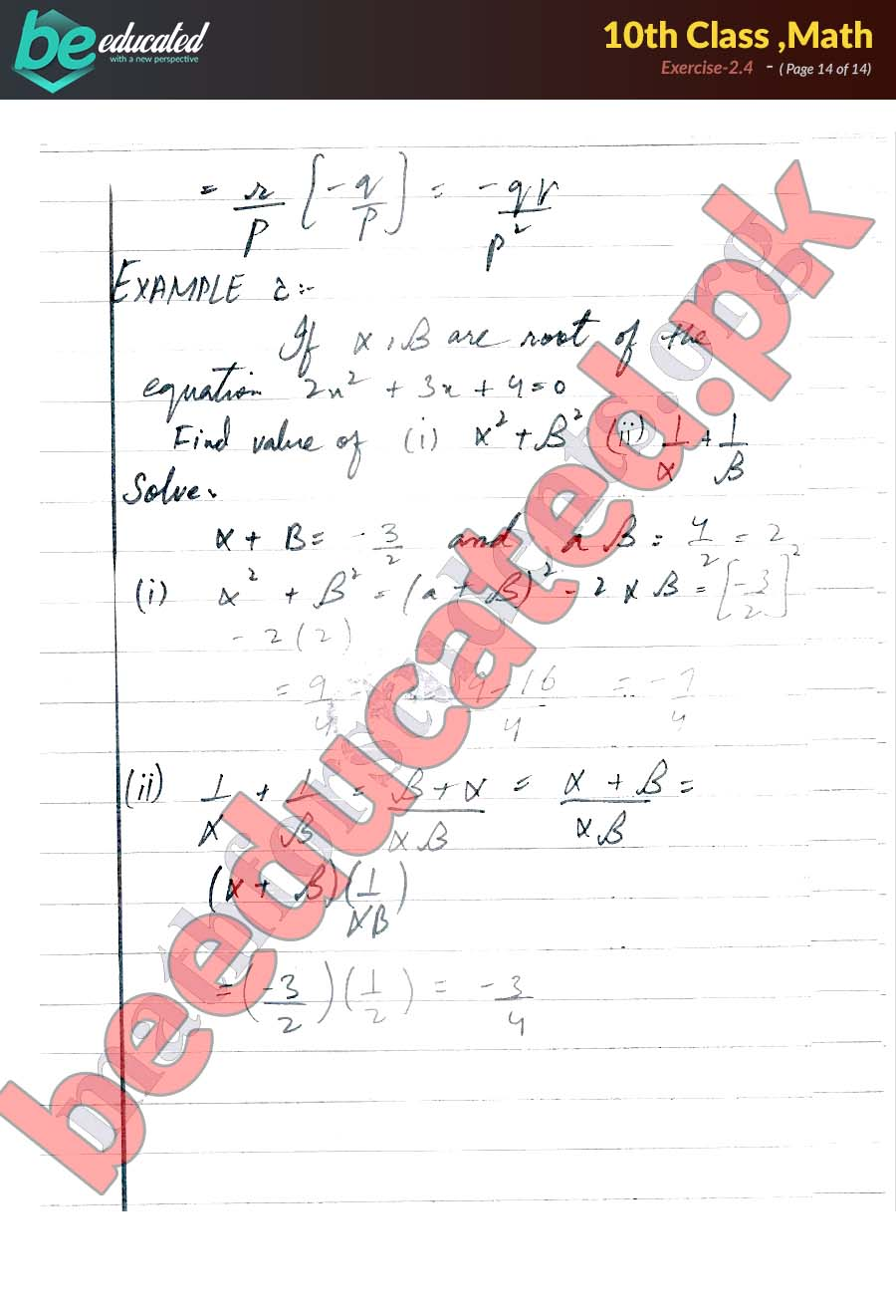 Exercise 2 4 Math 10th Class Notes - Matric Part 2 Notes