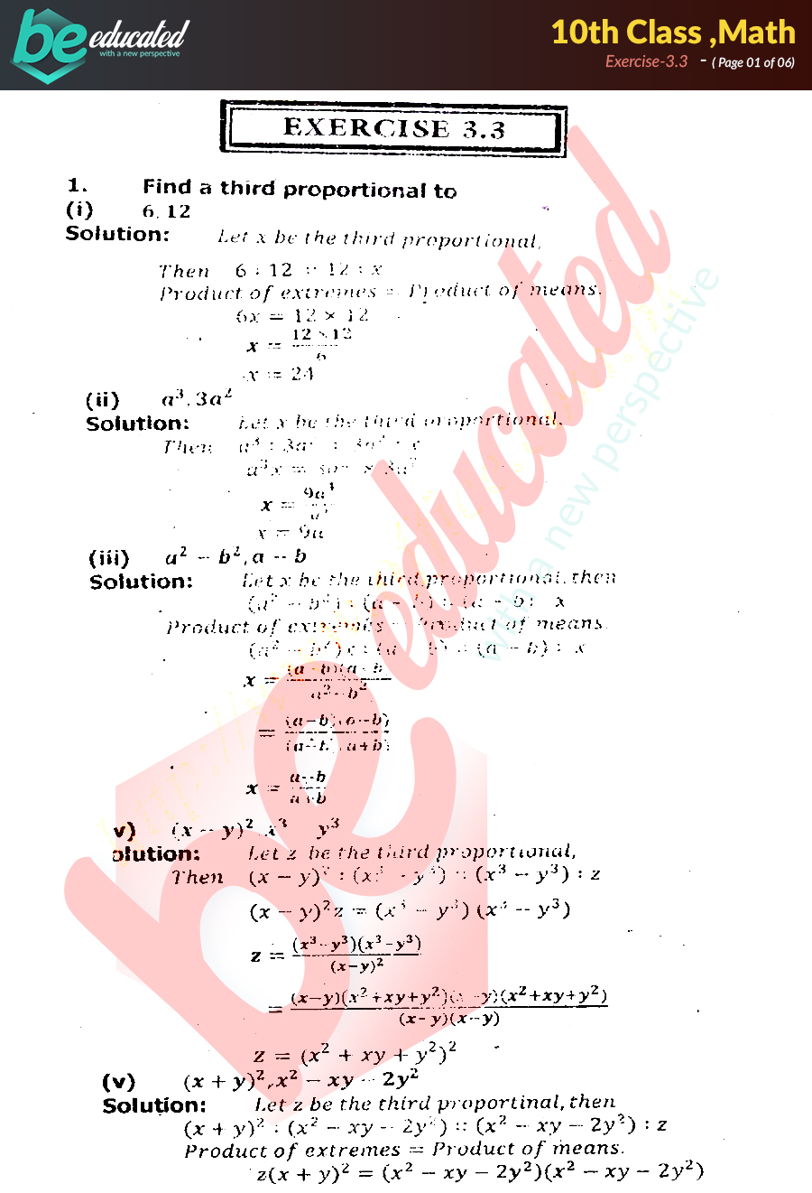 Exercise 3 3 Math 10th Class Notes - Matric Part 2 Notes